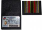 License Holders