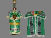 Bottle Vest