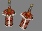 Bottle Vest 1